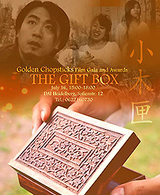 Plakat The Gift Box