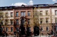 NAR Gebäude