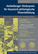 Plakat Maerz 14 Klein