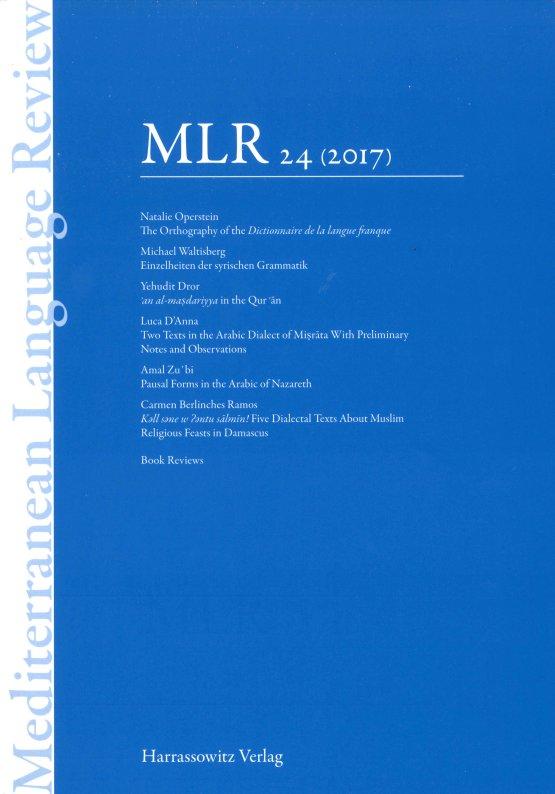 MLR24-Cover