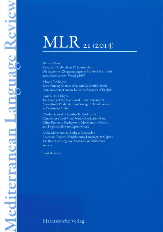 Cover MLR21