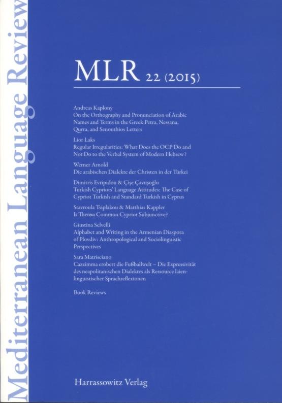 MLR22