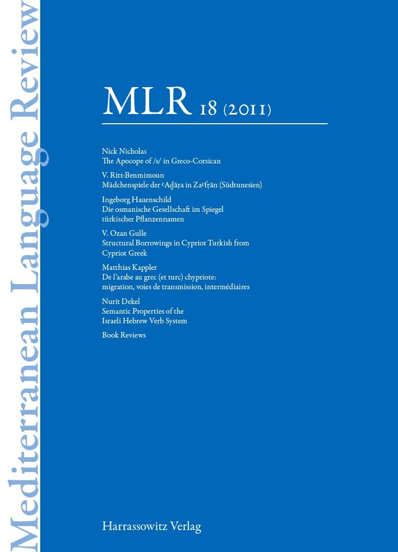 MLR 18