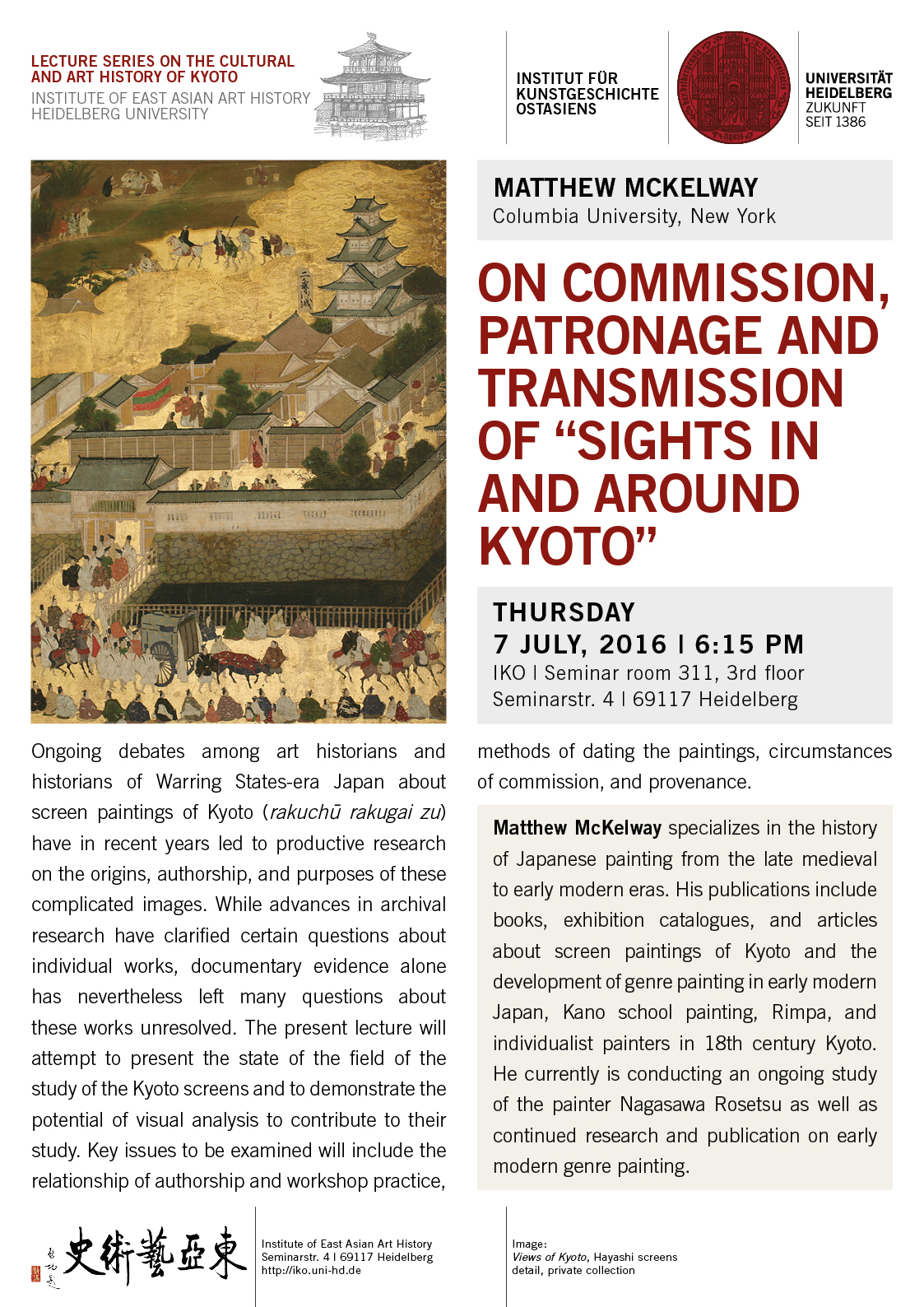 7 July, 2016 | Matthew McKelway: On Commission, Patronage and Transmission of 'Sights in and around Kyoto'