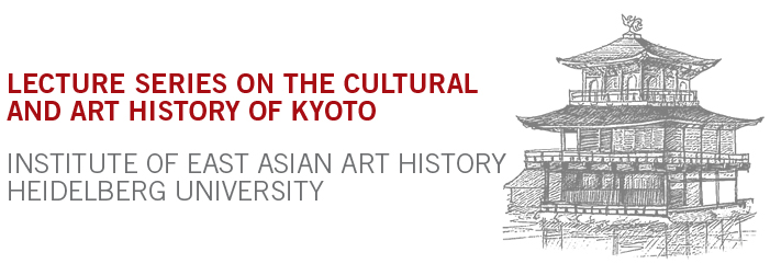 Lecture Series on the Cultural and Art History of Kyoto